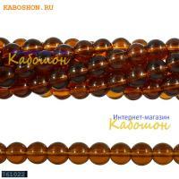 Бусины стеклянные круглые 10-10,5 мм дымчатый топаз