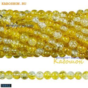 Бусины стеклянные круглые 8 мм желтые