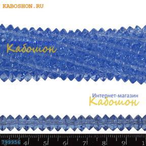 Бусины стеклянные граненые 8х4 мм синие