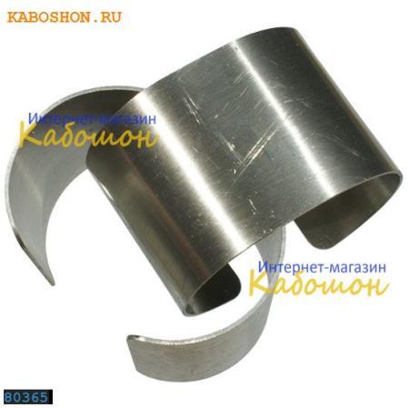 Основа для браслета сформованная 44 мм