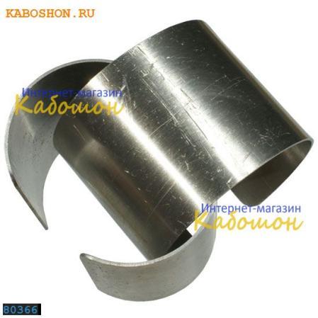 Основа для браслета сформованная 50 мм