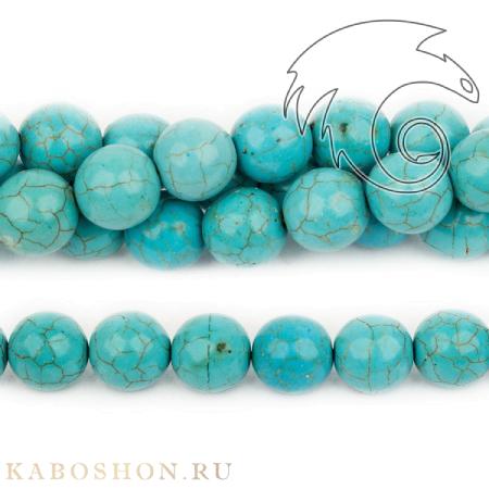 Бусины из камня - Бирюза (имитация) 12 мм