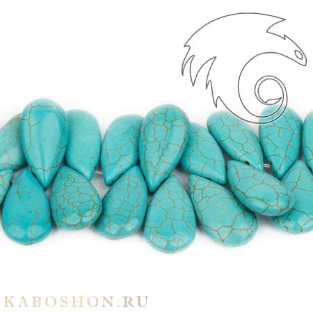 Бусины из камня - Бирюза (имитация) 29х16 мм