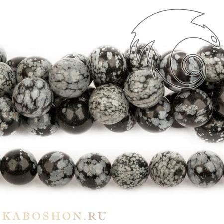 Бусины из натурального камня - Обсидиан снежный 12 мм