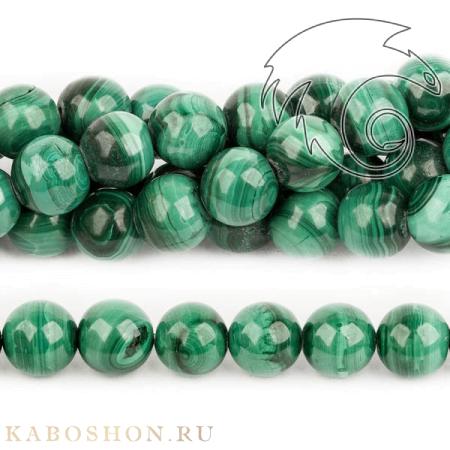 Бусины из натурального камня - Малахит 12 мм
