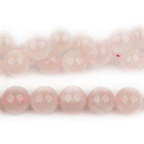 Кварц розовый 18 мм