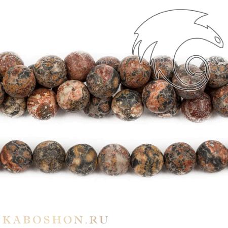 Бусины из натурального камня - Яшма леопардовая 10 мм
