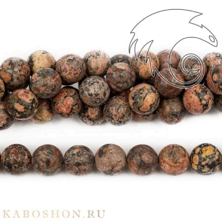 Бусины из натурального камня - Яшма леопардовая 12 мм