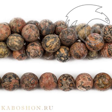 Бусины из натурального камня - Яшма леопардовая 14 мм
