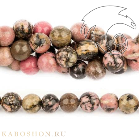 Бусины из натурального камня - Родонит 10 мм