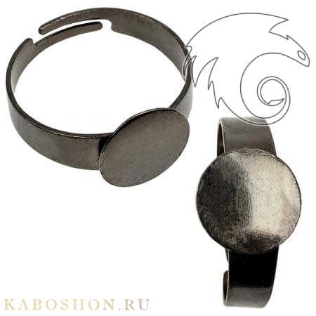Основа для кольца 10 мм черный никель 98314