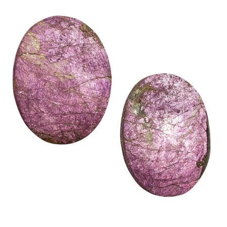 Пурпурит (Пара)