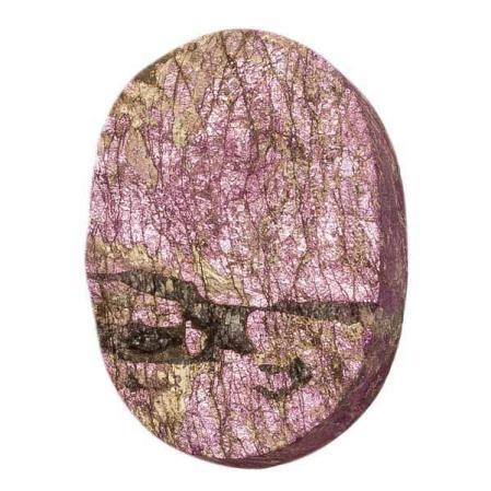 Пурпурит (Дичка)
