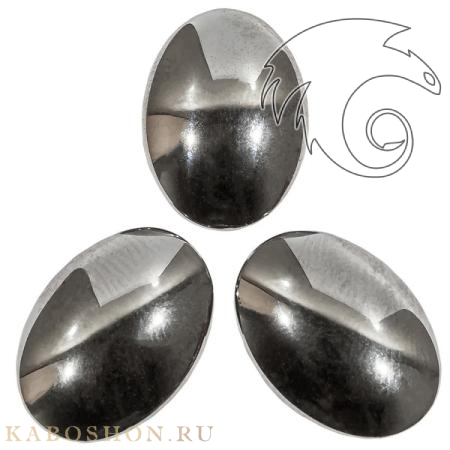 Гематит искусственный (гематин) овальный 20х15 мм