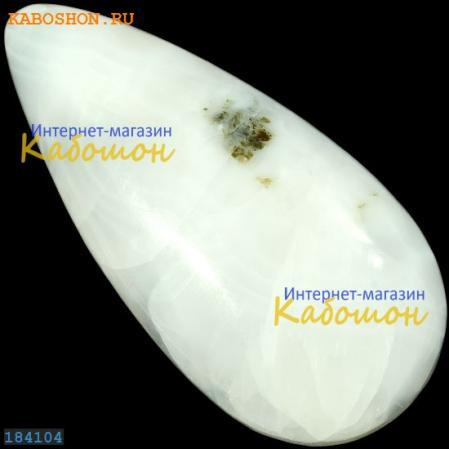 Ксонотлит